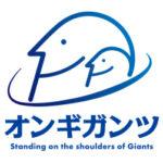 4月1日より社名を「株式会社オンギガンツ」と改め、新たなスタートを迎えます